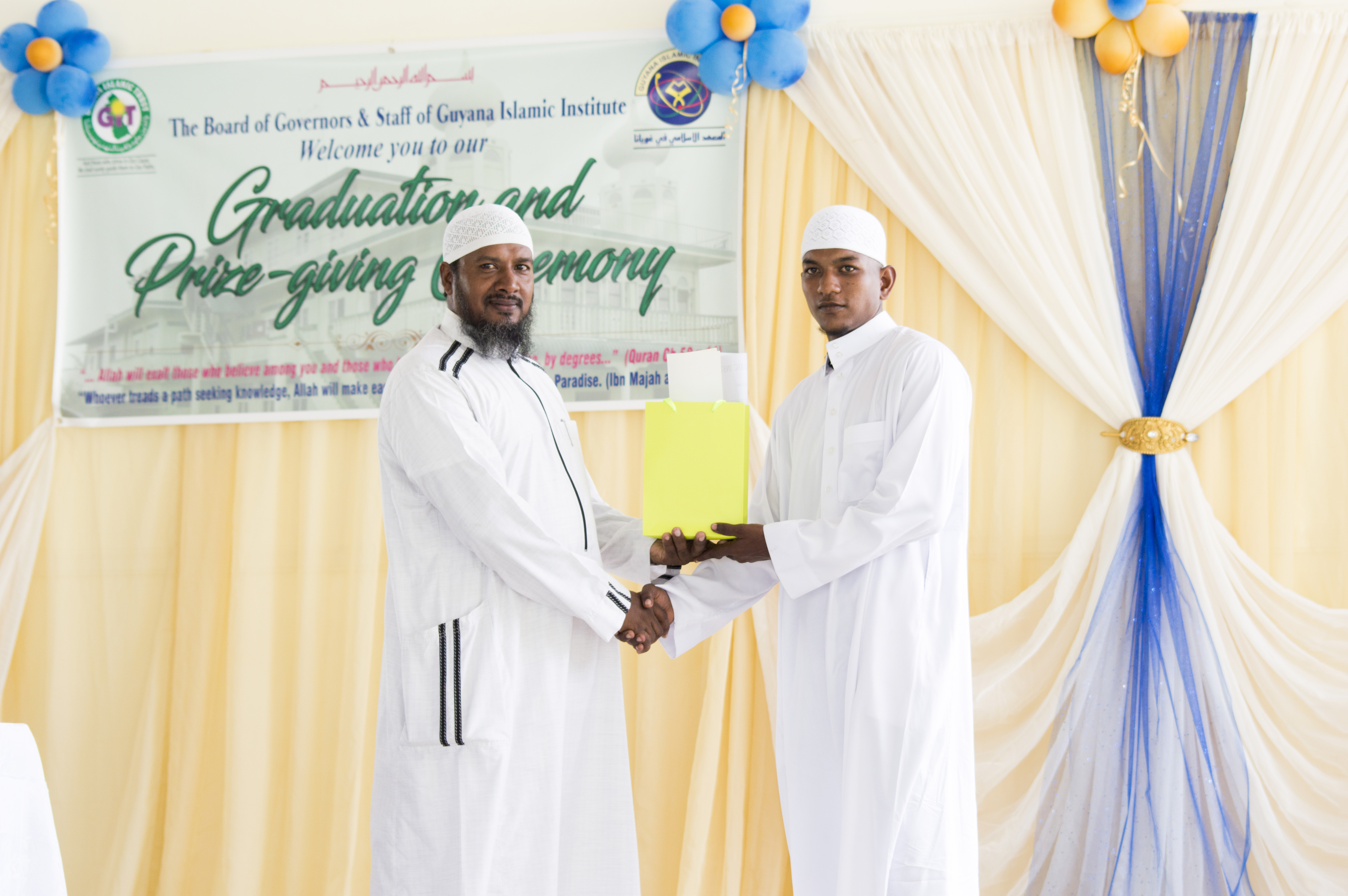 Distribution of Certificates & Prizes